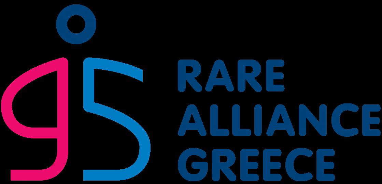 95, Ελληνική Συμμαχία για τους Σπάνιους Ασθενείς